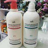 Кондиционер с аргановым маслом  Lador Damage Protector Acid Conditioner, фото 2