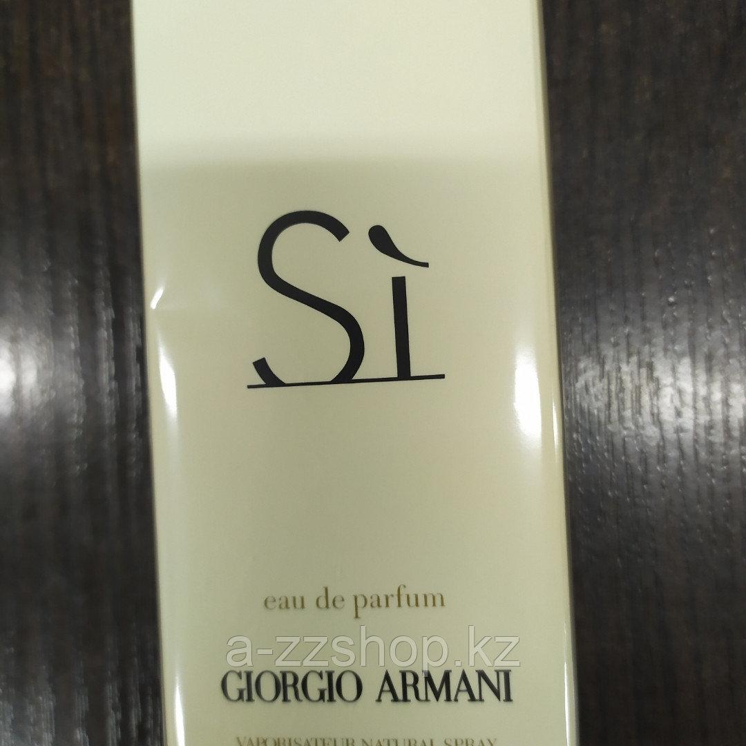 Мини-парфюм SI (20 мл)