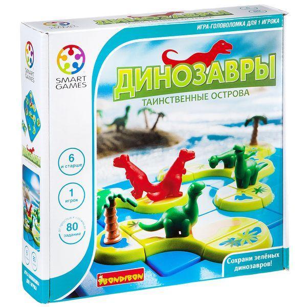 Логическая игра Динозавры.Таинственные острова.