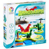 Логическая игра Динозавры.Таинственные острова., фото 1