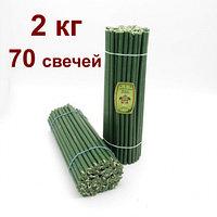 Восковые свечи зелёные время горения 5 часов цена от 133 тенге.