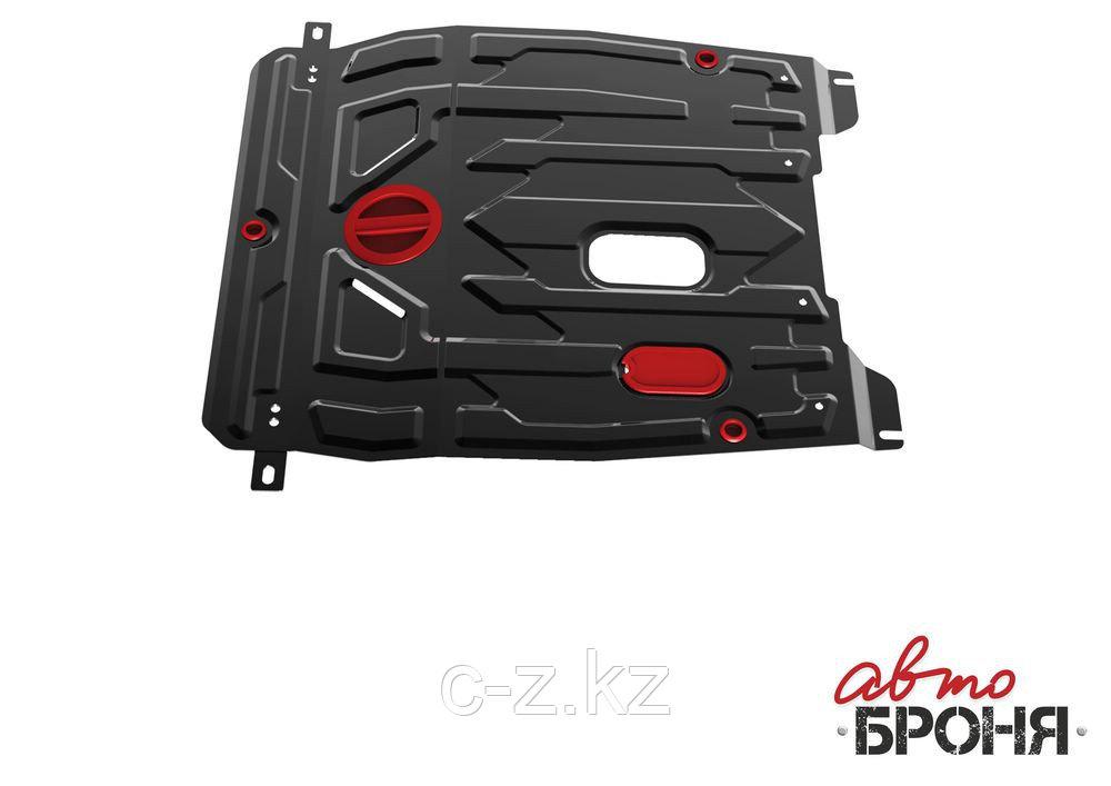 Защита картера + КПП, Chevrolet Lacetti 2004 - н.в.