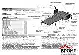 Защита радиатора + картера Hyundai H1 2007-2018, V - 2.5d; АКПП; задний привод, фото 5