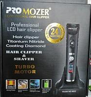 Машинка для стрижки волос и бритва Promozer 9822