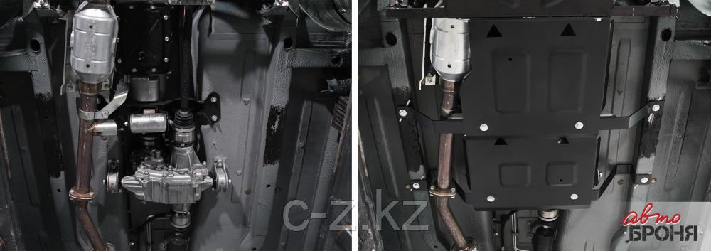Защита КПП + РК Нива (Lada 4х4) 2001-н.в., фото 2