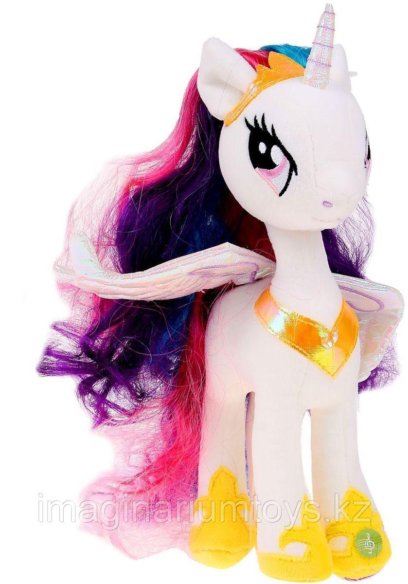 Пони принцесса Селестия Мягкая игрушка 26 см музыкальная