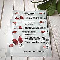 Противозачаточные салфетки Ноноксинол (10 шт)