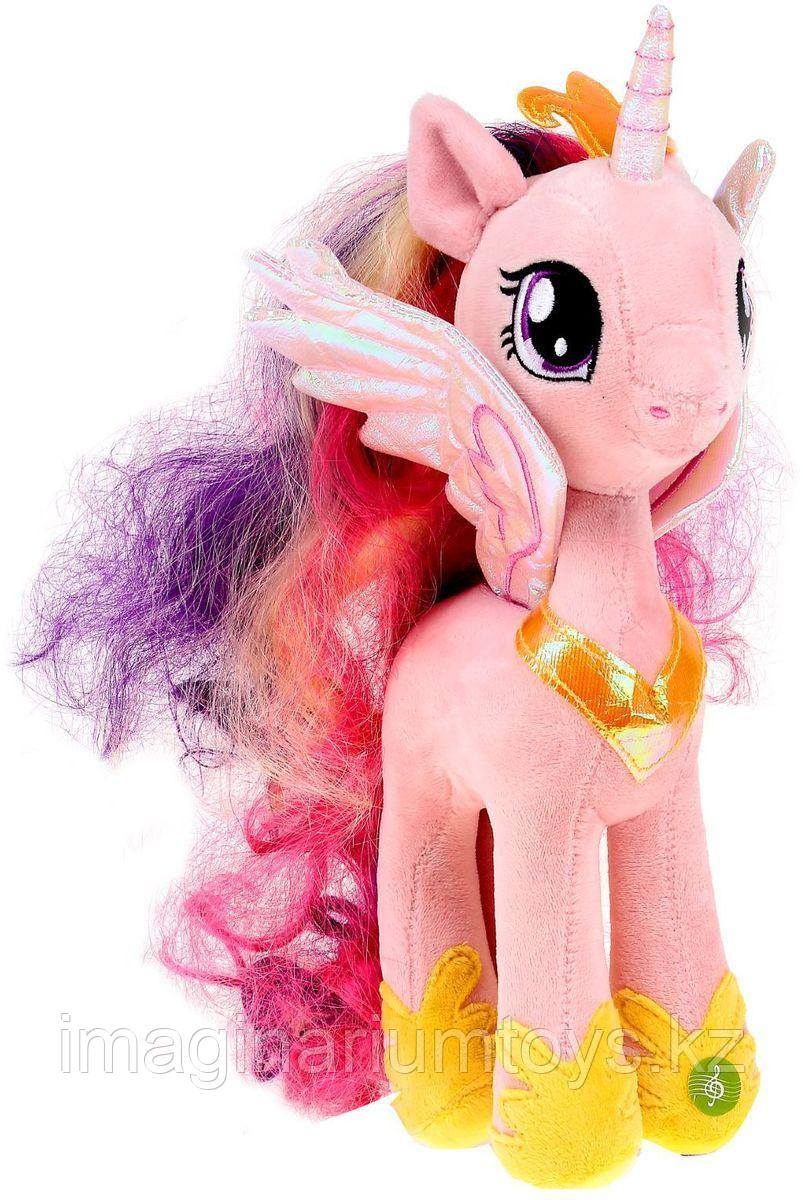 Пони принцесса Каденс Мягкая игрушка 26 см музыкальная