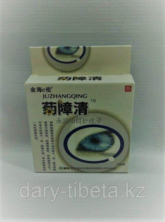 Капли для глаз Juzhangqing