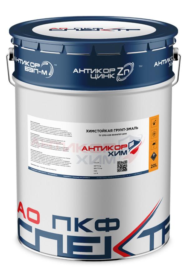 АнтикорХим химстойкая грунт-эмаль на основе модифицированной эпоксидной cмолы