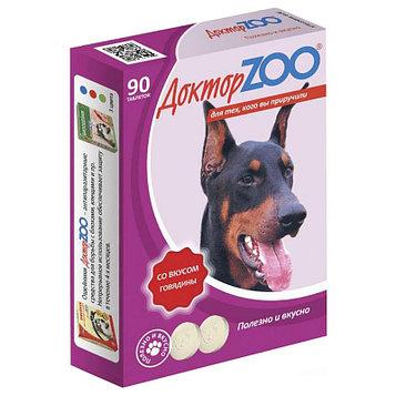 Витамины Доктор ZOO для собак, со вкусом говядины