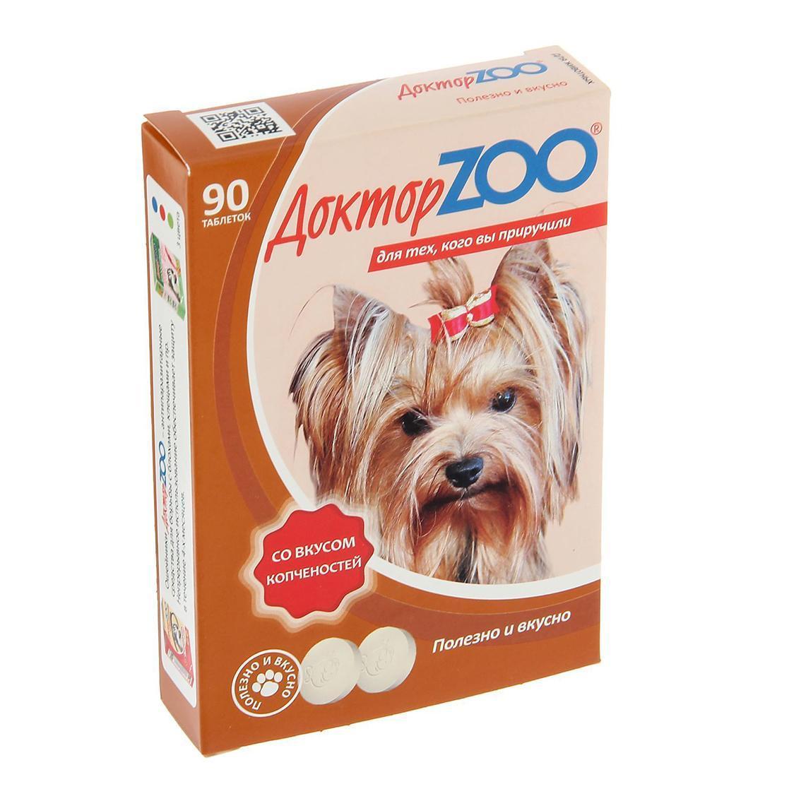 Витамины Доктор ZOO для собак, со вкусом копченостей