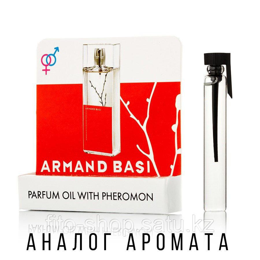 Мини парфюм с феромонами 5 мл - аналог Armand Basi In Red (женские)
