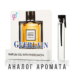 Мини парфюм с феромонами 5 мл - аналог Guerlain L'homme Ideal (мужские)