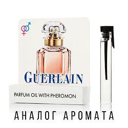 Мини парфюм 5 мл