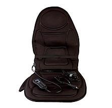 Массажная накидка с подогревом в авто и дома Massage cushion JB-616C, фото 3