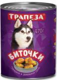 Трапеза 970г Говядина в домашнем соусе консервы для собак