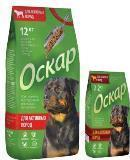 Оскар 12кг Сухой корм для активных пород собак