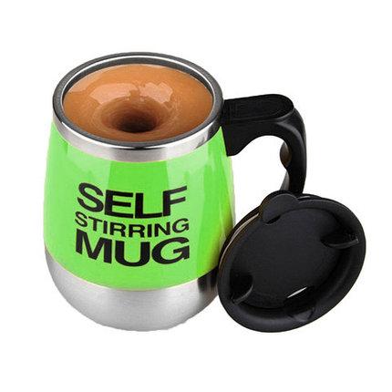 Термокружка самомешалка «Self Mixing Mug» (Зеленый), фото 2
