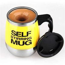 Термокружка самомешалка «Self Mixing Mug» (Зеленый), фото 3
