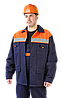 Спецовка летняя мужская. Синяя с оранжевым, фото 3