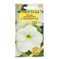 Семена цветов Петуния 'Горизонт Вайт' F1, многоцветковая, О, пробирка, 5 шт. (комплект из 10 шт.)