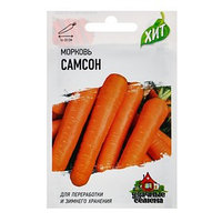 Семена Морковь 'Самсон', 0,5 г (комплект из 10 шт.)
