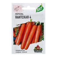 Семена Морковь 'Нантская 4', 2 г (комплект из 10 шт.)
