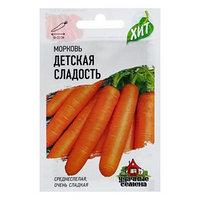 Семена Морковь 'Детская сладость', 2 г (комплект из 10 шт.)