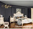 МАРСЕЛЛА спальный гарнитур, фото 3