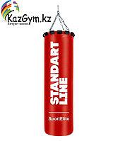 Мешок боксерский SportElite STANDART LINE  70см, d-30, 25кг, красный