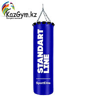 Мешок боксерский SportElite STANDART LINE 110см, d-34, 40кг, синий