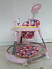 """Классные ходунки """"Комфорт Baby"""" на гелевых колесах и с родительским контролем, фото 2"""