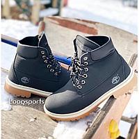 Ботинки зимние обувь