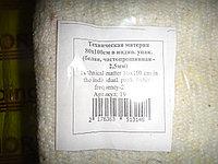 Ткань техническая (ветошь) 80*100см прошитая