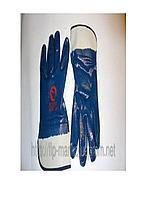 Перчатки нетриловые
