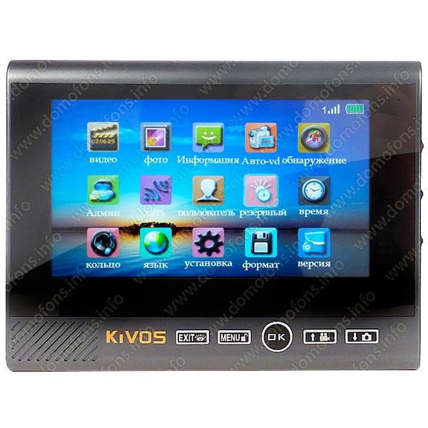 Беспроводной домофон с записью и датчиком движения Kivos Black Pro