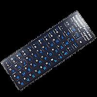 Наклейки на клавиши клавиатур мобильных компьютеров  для темных клавиш (клавиатурная раскладка QWERTY).