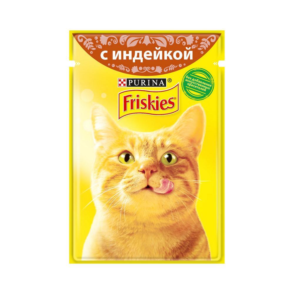 Влажный корм Фрискис для кошек с индейкой в подливе