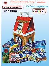 """Новогодний подарок """"Дом  MIX  """" 1070гр №5"""
