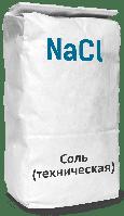 Соль техническая для посыпки дорог 3 помол мешок 40 кг