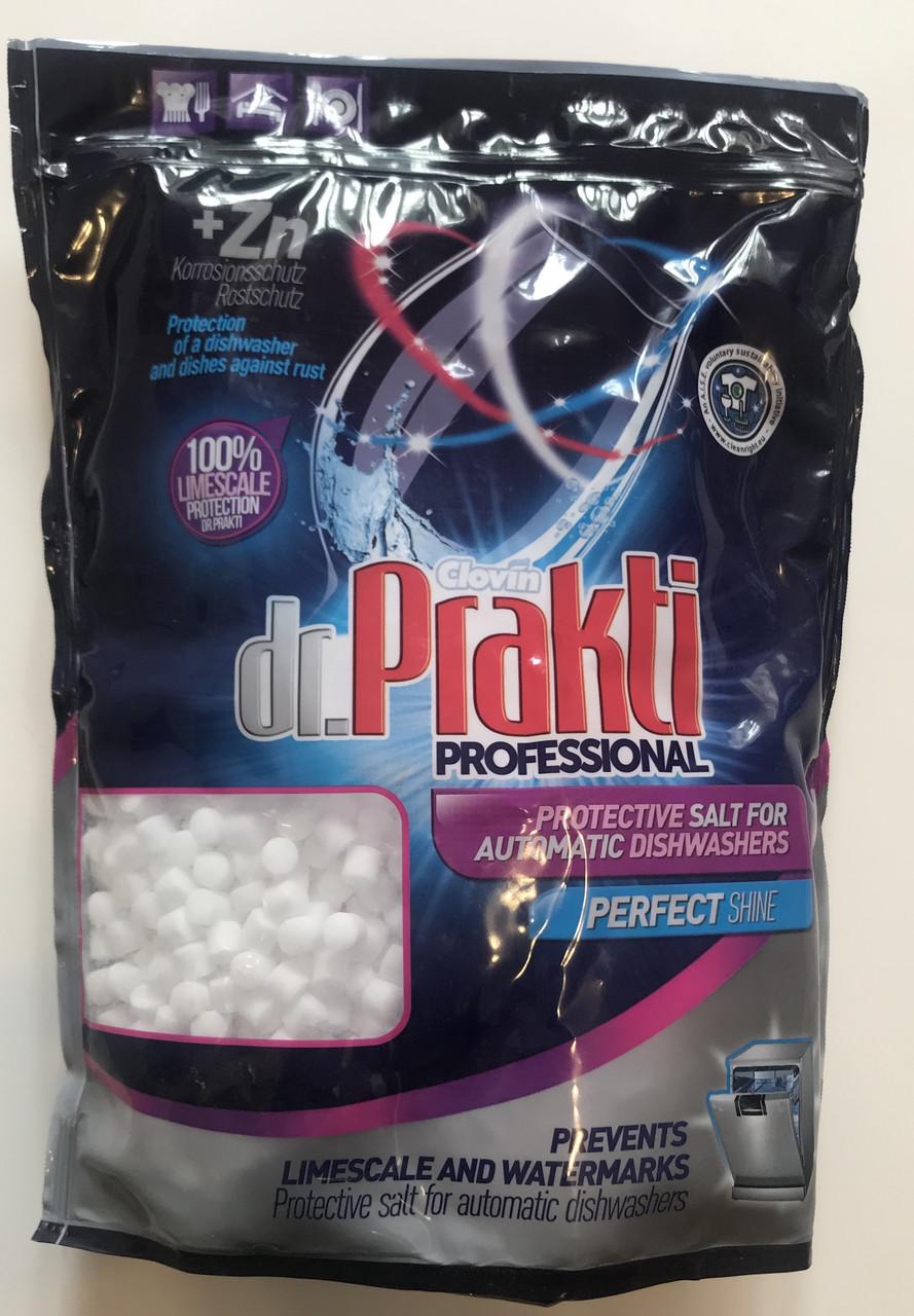 Соль для посудомоечных машин Dr.Prakti Professional 1.5 кг