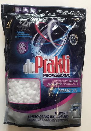 Соль для посудомоечных машин Dr.Prakti Professional 1.5 кг, фото 2