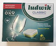 Ludwik / Таблетки для посудомоечных машин Classic, 25 шт.
