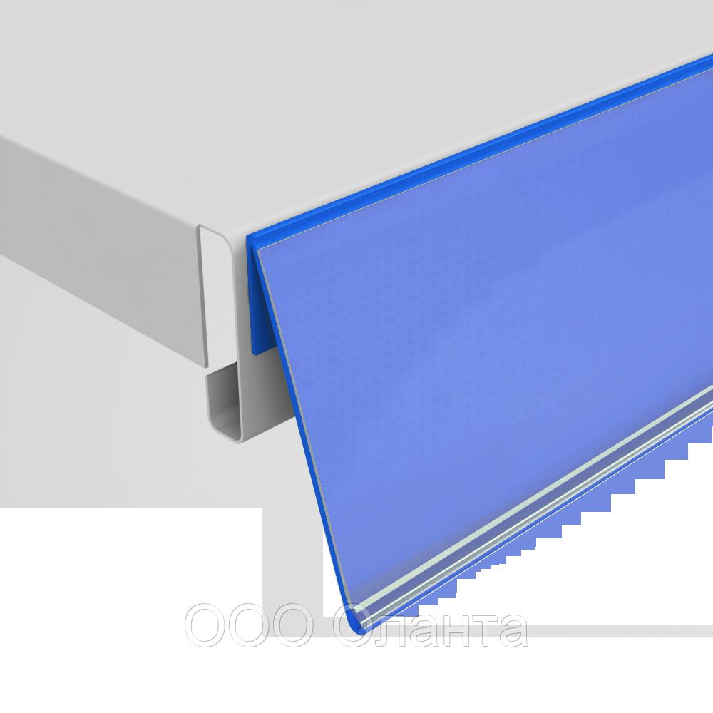 Ценникодержатель полочный самоклеящийся NO60 (L=1250 мм)