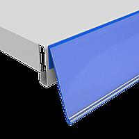 Ценникодержатель полочный самоклеящийся NO60 (L=1250 мм), фото 1