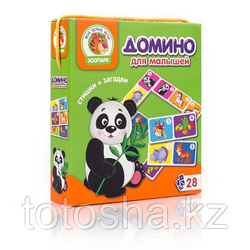 """Домино """"Зоопарк"""" VT2100-02"""