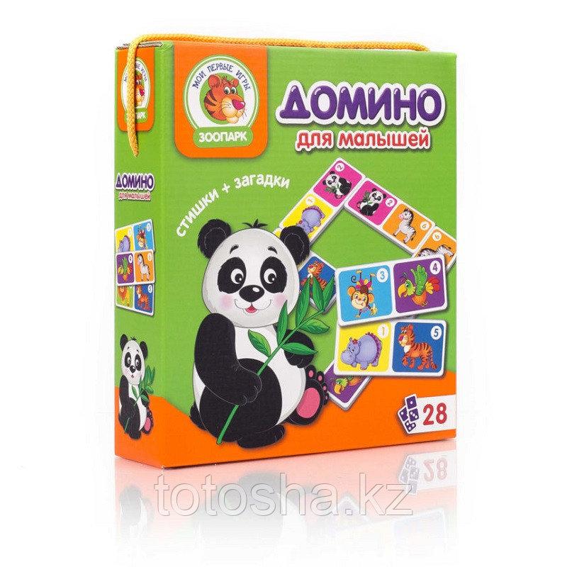 """Домино для малышей """"Зоопарк"""" - фото 1"""