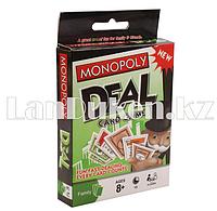 Карточная настольная игра MONOPOLY DEAL