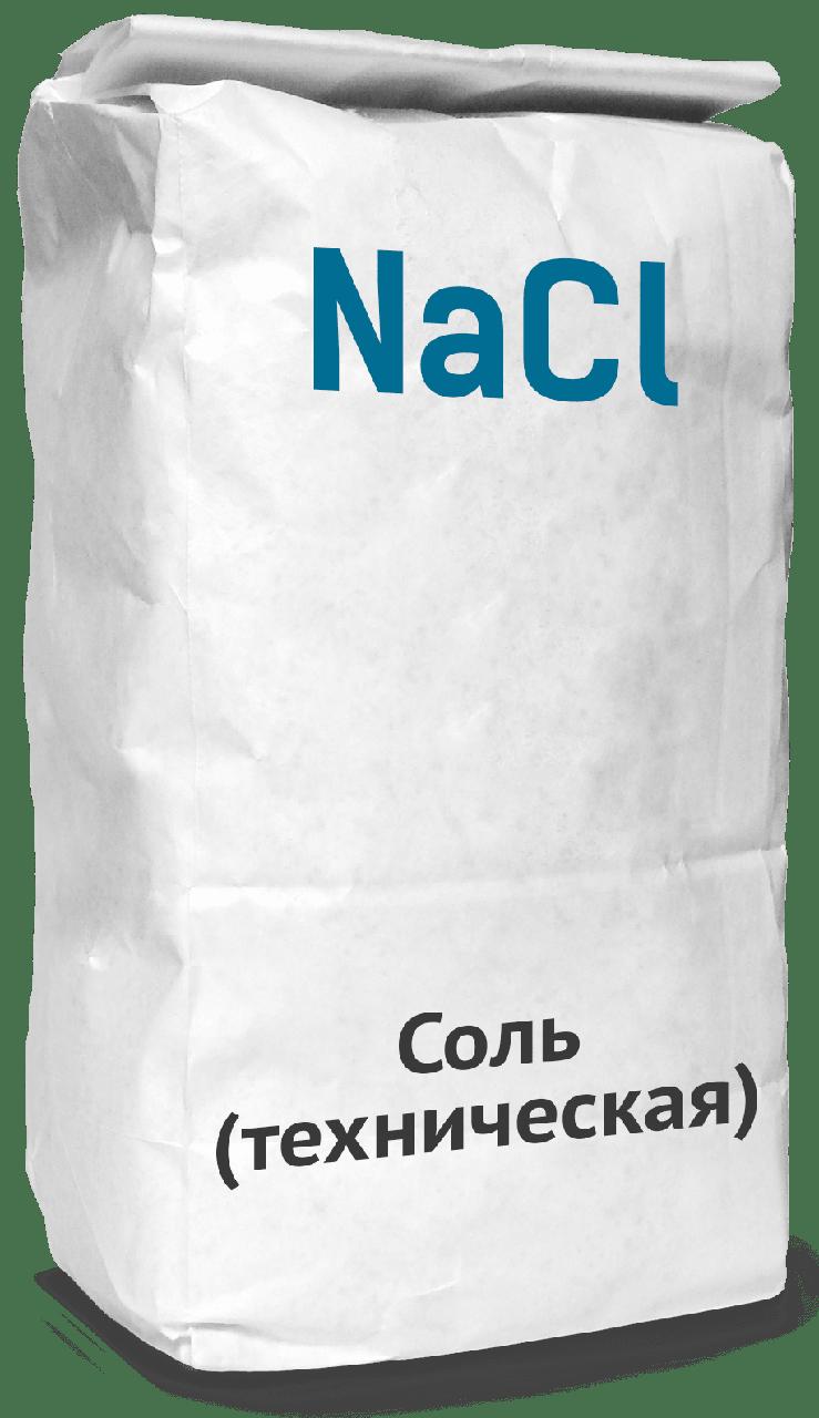 Техническая соль 3 помола.10 кг/40 кг мешок г.Уральск